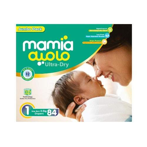 MAMIA ULTRA DRY DIAPERS - SIZE 1 (84 PCS)