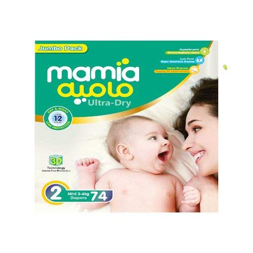 MAMIA ULTRA DRY DIAPERS - SIZE 2 (74 PCS)