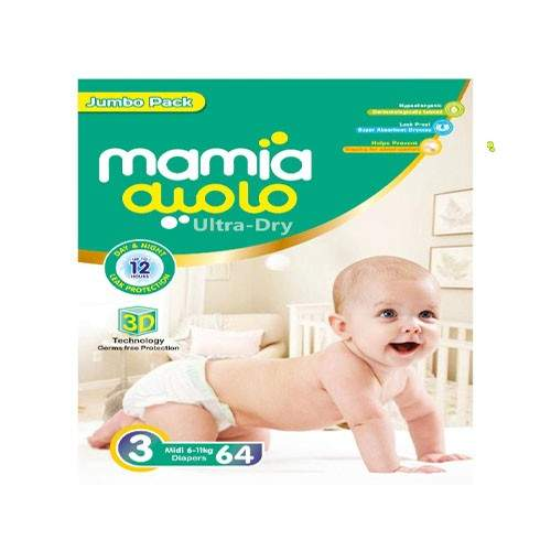 MAMIA ULTRA DRY DIAPERS - SIZE 3 (64 PCS)