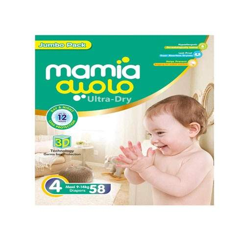 MAMIA ULTRA DRY DIAPERS - SIZE 4 (58 PCS)