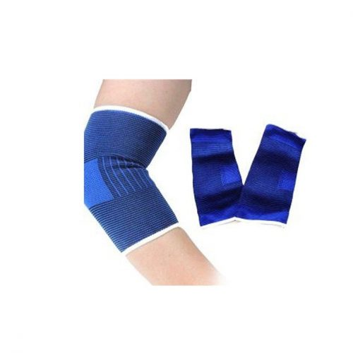 ELBOW SUPPORT (PAIR)