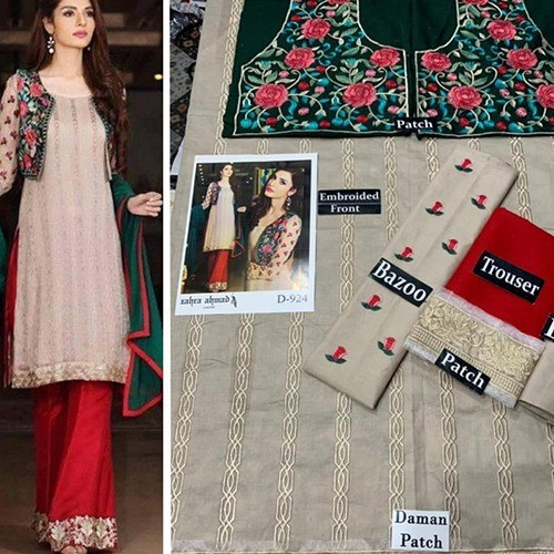 2PC MID SUMMER LAWN COLLECTION (MB-13)