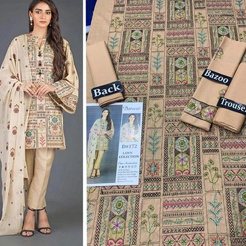 2PC MID SUMMER LAWN COLLECTION (MB-14)